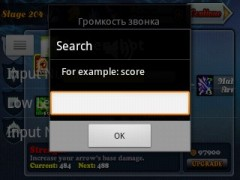 GameCIH search